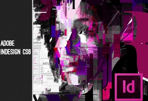Indesign cs6 essentials
